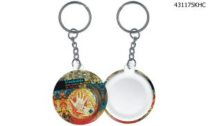 "Button - Round 1-3/4"" Key Holder - Printed digitally 4 color process"